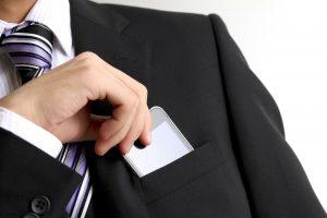 企業信用調査全般